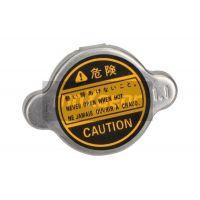 MAXGEAR Hűtő zárósapka 28-0313